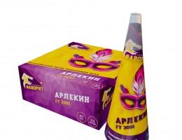 Арлекин