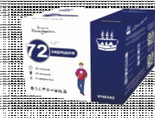 Хлопушкин (1,2х72)