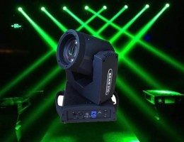 7R beam moving head 230w