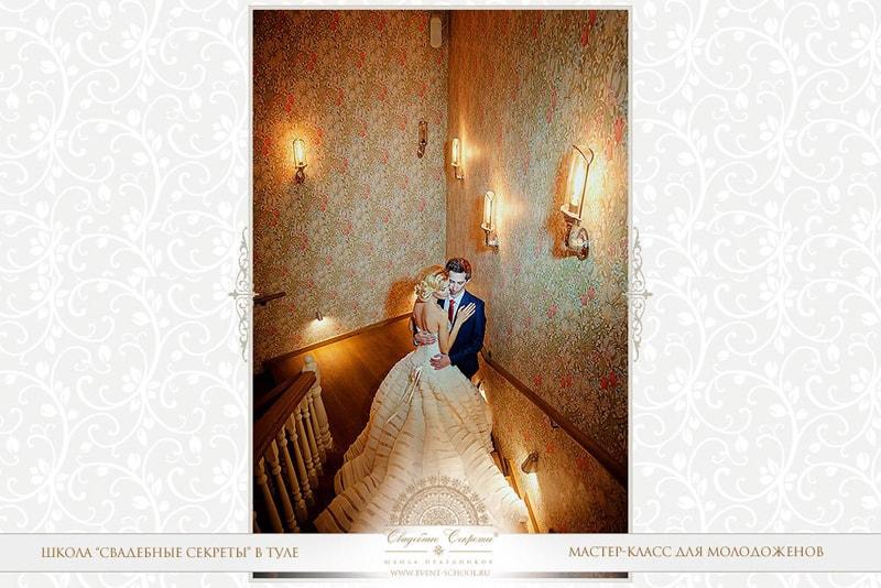 Мастер-классы «Свадебные Секреты»® в Туле