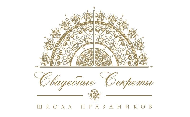 Участие в мастер-классе «Свадебные Секреты»® в Туле 02.03-03.03.