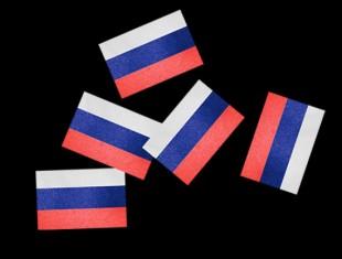 Бумажное конфетти Российский флаг 33х50мм