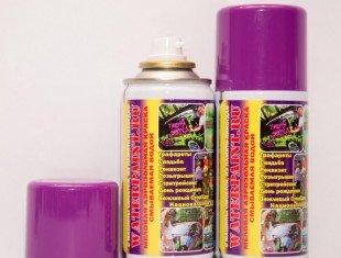 Краска фиолетовая