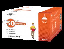 Хлопушкин (0,8х150)