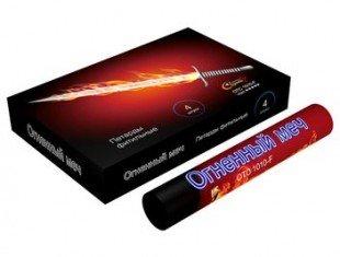 Огненный меч 1шт