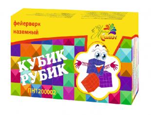 Кубик-рубик (набор)